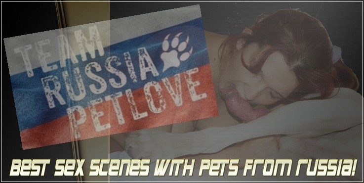 The Best Scenes Of Amateur Sex With Pets from Russia!