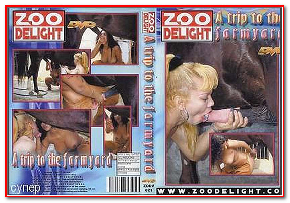 Zoo Delight - A trip to the farmyard